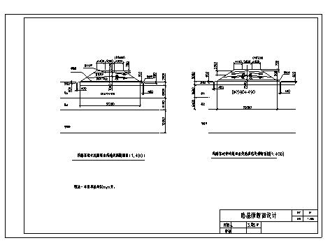 某城市铁路工程软土地基路堤设计cad图(含毕业设计)-图一