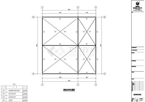 厂房设计_某地区石材公司钢构厂房设计施工图图-图一