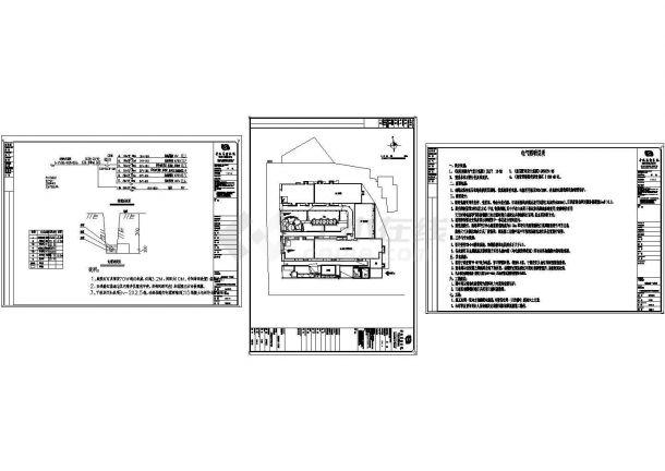 干休所园区照明电气设计图纸-图一