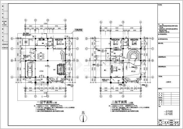 三层单家独院式别墅建筑设计施工图(含效果图)-图二