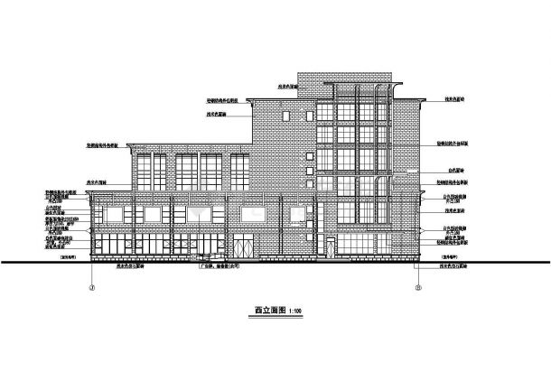 经典综合楼设计套图-图二