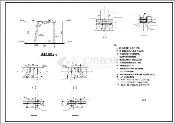 【最新】某双层网壳结构设计方案CAD图纸-图一