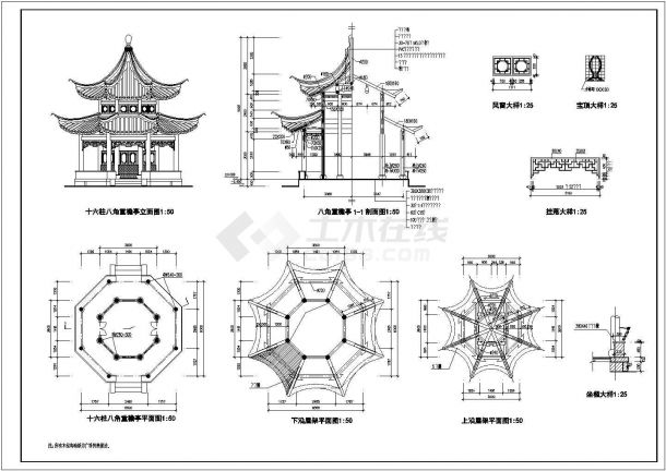 某风景区仿古建风格十六柱八角重檐亭设计cad全套施工图(标注详细)-图二