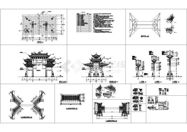 古典牌坊建筑设计施工图-图二