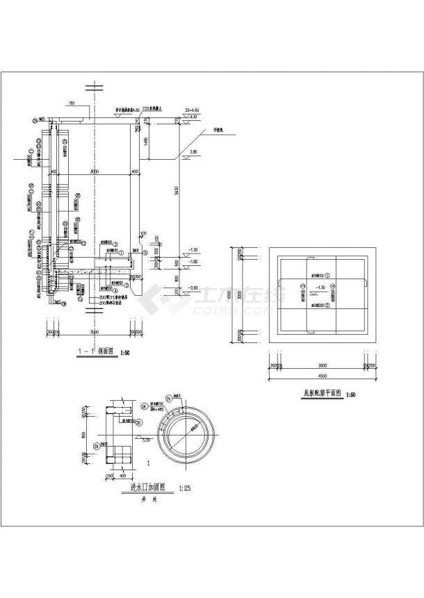 某地顶管工作井及接收井设计cad 施工大样图-图二