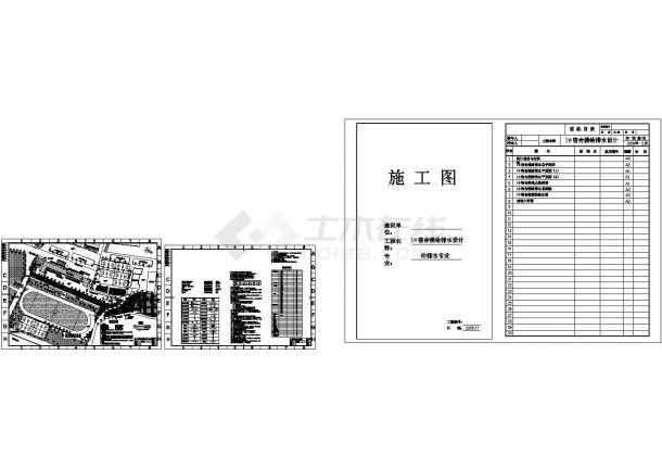 广东某宿舍楼给排水CAD消防设计图-图一