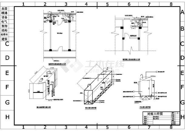 广东某宿舍楼给排水CAD消防设计图-图二