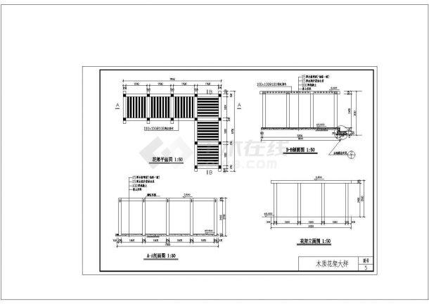 某丹枫苑植物配置总规划设计详细施工方案CAD图纸-图二