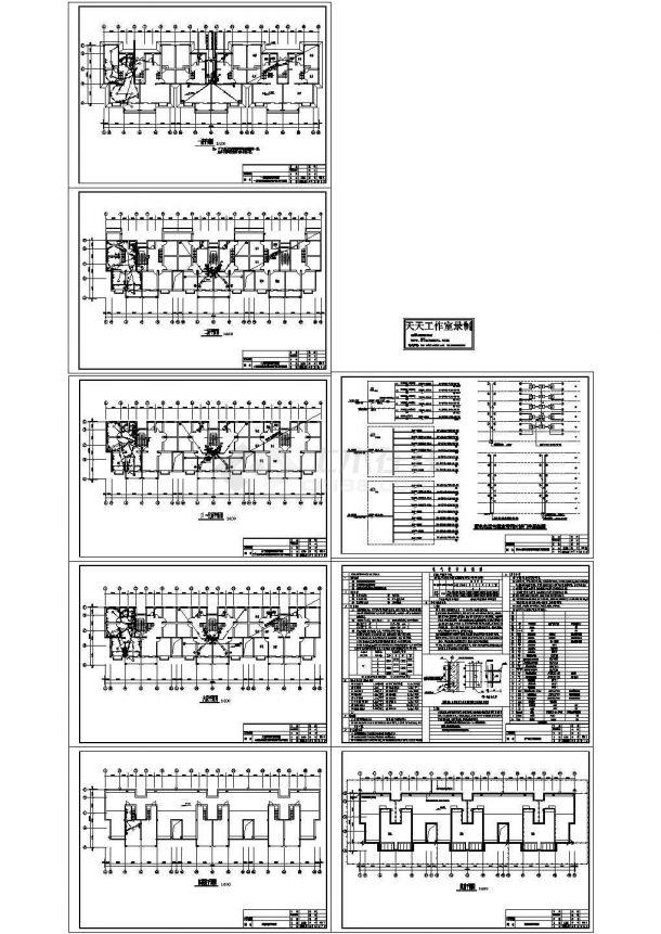 某村镇6层私人住宅楼照明系统设计CAD施工图-图二