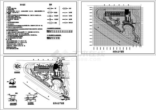 某小区游园景观给排水施工图-图二