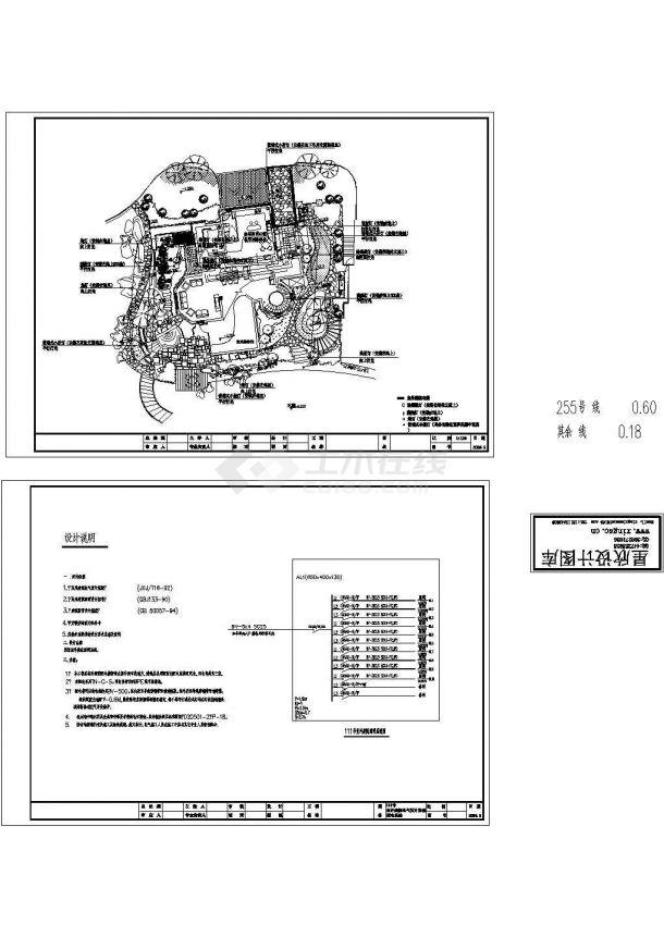某独栋别墅电图庭院照明系统设计CAD施工图-图二