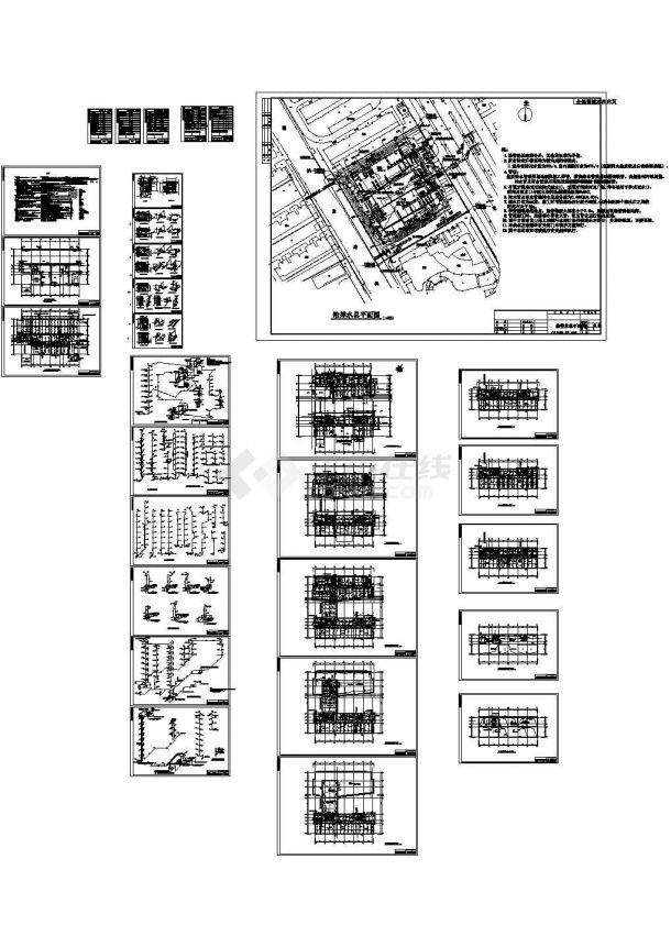 某高层新闻大楼建筑给排水图纸-图一