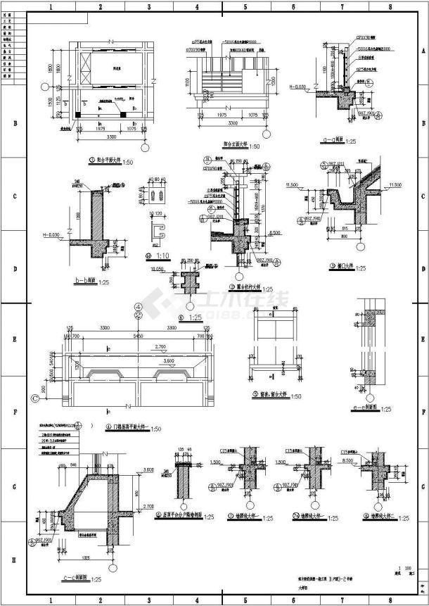 多层联排别墅建筑设计方案图-图一