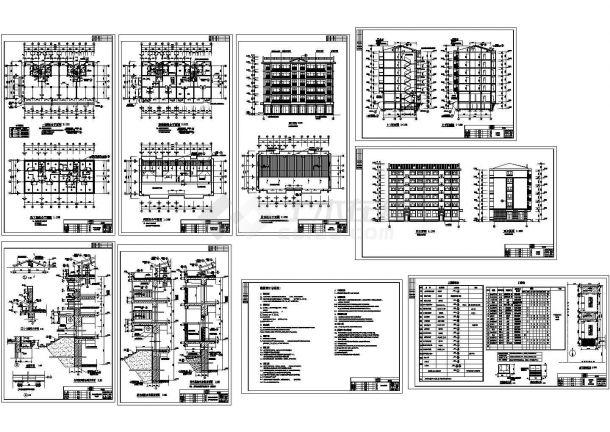 某县抗旱服务站六层商住楼建筑设计施工图-图一