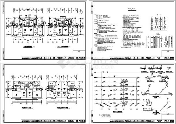 某二期住宅小区七层住宅楼建筑结构水电cad施工图-图二