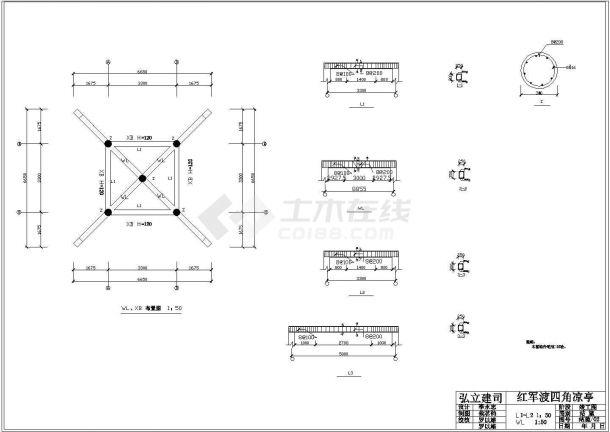 九江市某风景区内部仿古四角亭建筑设计CAD图纸-图二