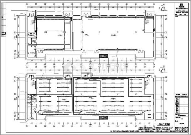 【最新】某公司办公楼电气设计方案CAD图纸-图一