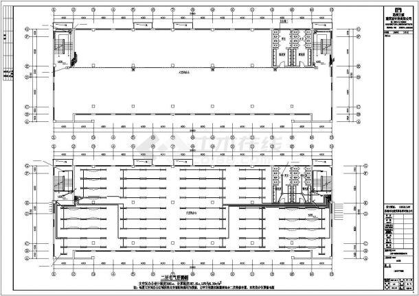 【最新】某公司办公楼电气设计方案CAD图纸-图二