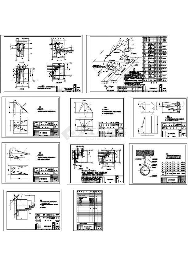 除尘改造工程某转运站cad施工设计图-图二