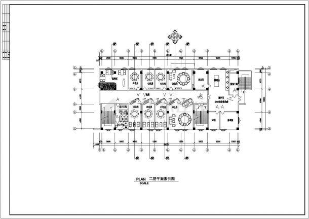 某中餐厅室内精装修设计cad详细施工图(甲级院设计)-图一