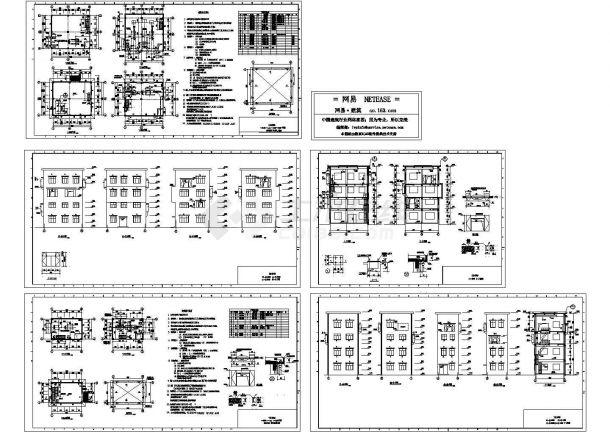 某园林小品框架结构通廊设计cad全套建筑施工图(含设计说明,含2套设计)-图二