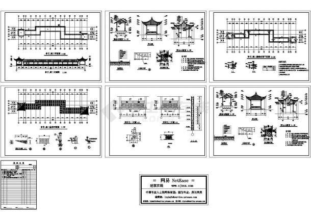 某景观园林工程亭子和廊设计cad全套建筑施工图(含施工说明,含结构设计)-图一