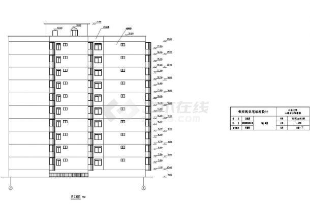 1万平方米十层带半地下室钢框架结构住宅建筑施工cad图(含计算书,毕业设计)-图一