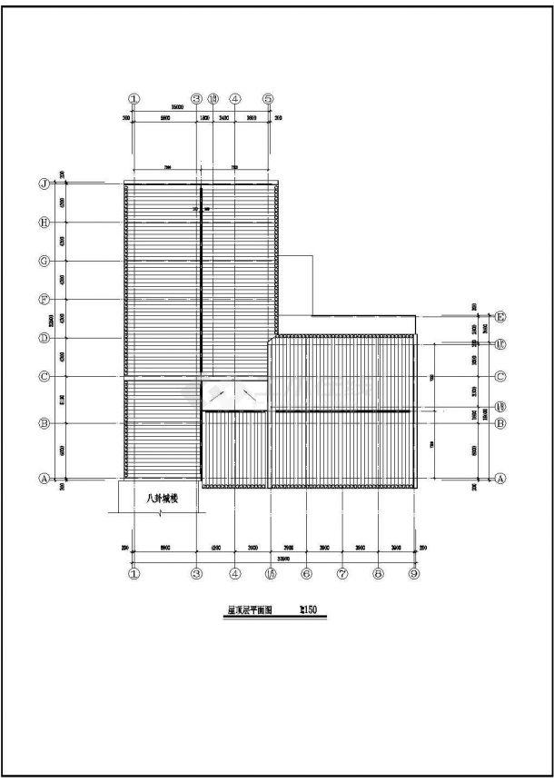 某地多层公共建筑施工图-图一