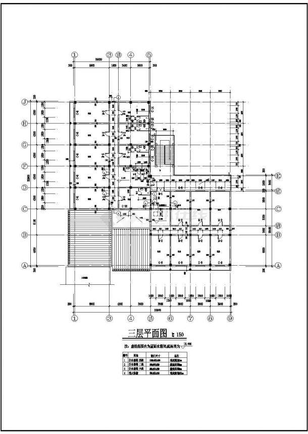 某地多层公共建筑施工图-图二