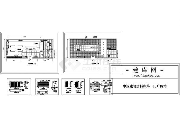 某电器家电商店室内装修设计cad全套施工方案图(标注详细)-图一