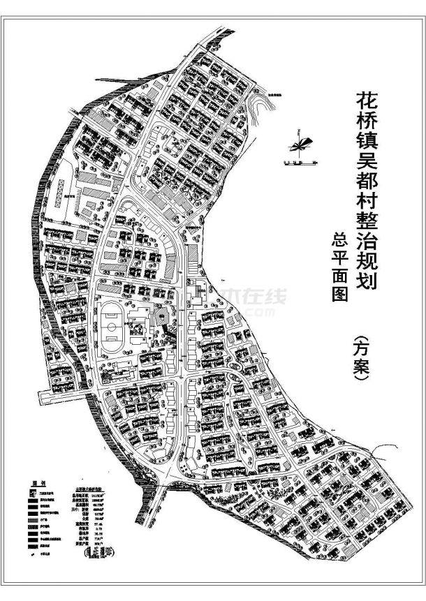 花桥镇吴都村规划方案设计cad图(含总平面图)-图一