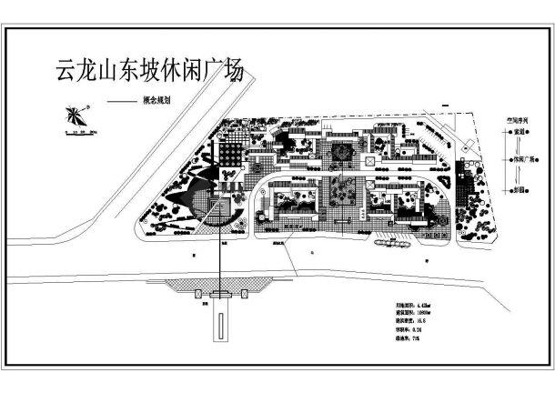 云龙山东坡休闲广场规划设计cad图(含总平面图)-图二
