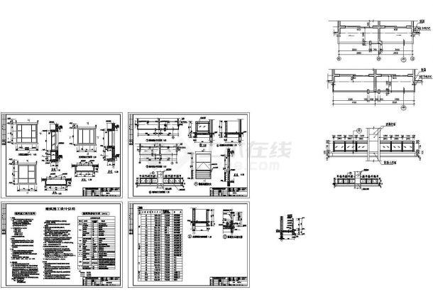 山东某十一层框剪结构住宅建筑施工图-图二