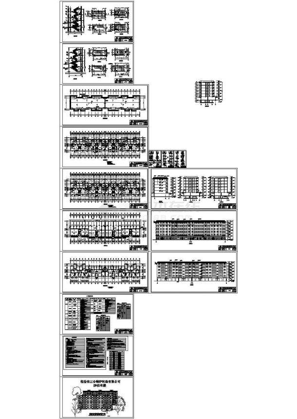 某6315平方米底商六层住宅楼建筑施工图-图一