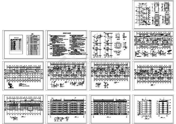 六层砖混结构住宅楼建筑设计施工cad图纸,共十一张-图二