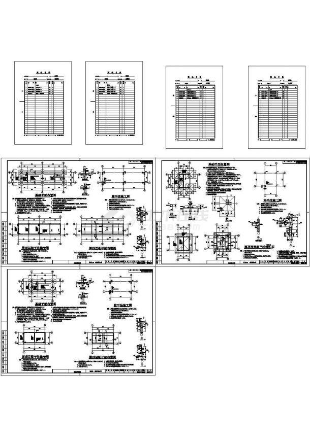 上海大型居住小区垃圾房及门卫结构设计施工cad图纸,共十二张-图一
