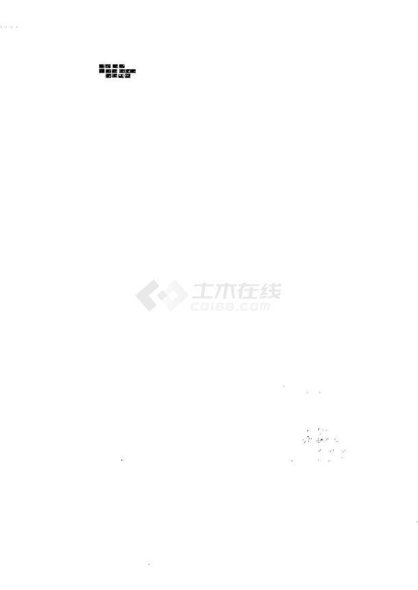 蚌埠市迎宾路垃圾站建筑结构设计施工cad图纸-图二
