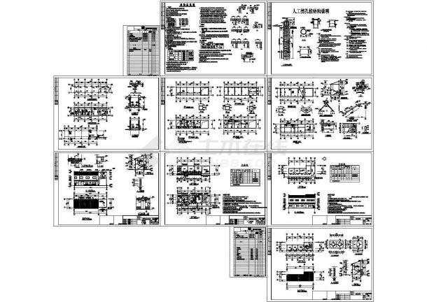 厕所垃圾站及环卫办公用房建筑结构设计施工图,共九张-图一