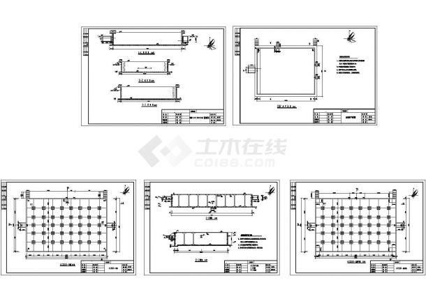 垃圾渗滤液处理SBR和ASBBR池结构设计施工cad图,共五张-图二