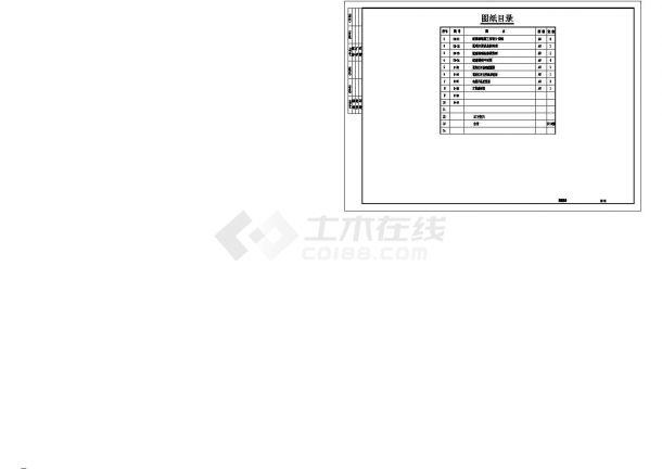 [重庆]城市次干道照明工程设计施工图-图一