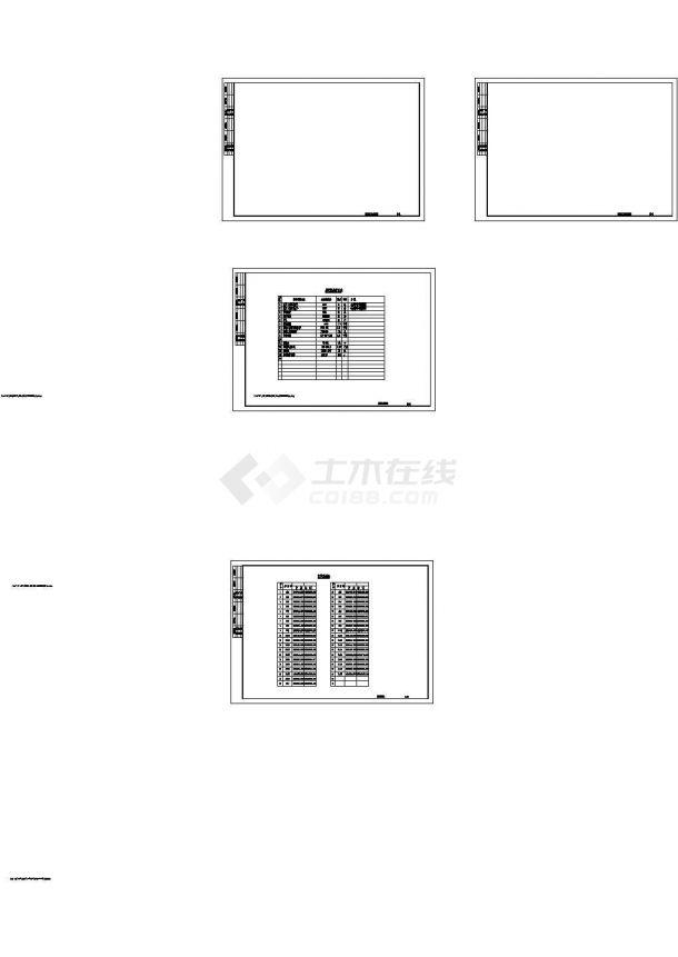[重庆]城市次干道照明工程设计施工图-图二