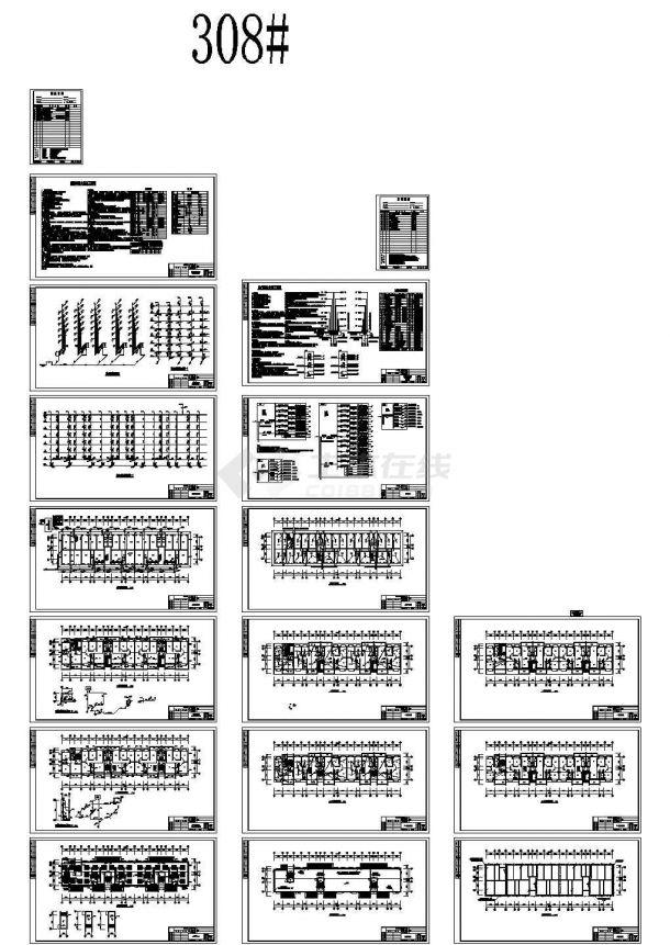 [广西]大学职工宿舍楼给排水施工图(太阳能热水系统)标记详细-图一