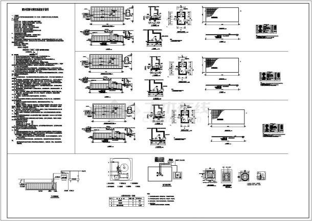 中学的总平规划、雨水收集及操场构造详图-图一