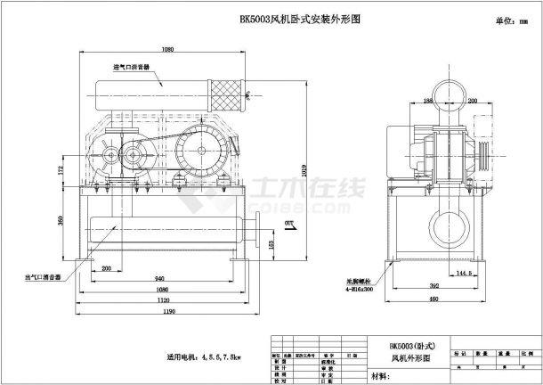 经典暖通工程常用多种型号风机cad安装尺寸图(58个CAD文件)-图一