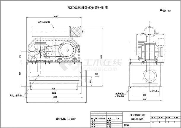 经典暖通工程常用多种型号风机cad安装尺寸图(58个CAD文件)-图二