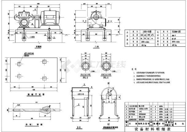经典暖通工程水泵安装cad 标准大样图-图二