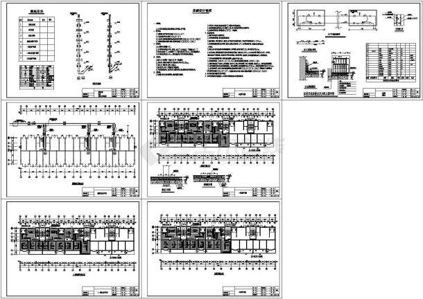 北京某五层住宅楼建筑地板辐射采暖系统设计施工cad图纸-图一