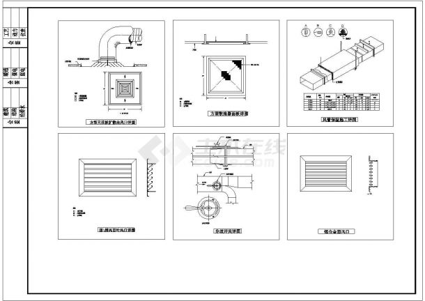 典型风管安装节点cad大样图图集(甲级院设计)-图一