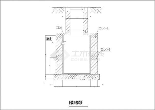 化粪池构造CAD设计详图-图一