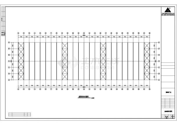 【最新】某公司大型钢结构厂房设计方案CAD图纸-图一